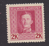 Austria, Scott #M65a, Mint Hinged, Emperor Karl I Overprinted Military Stamp, Issued 1917 - Austria