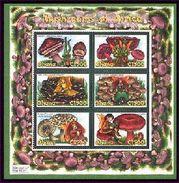 GHANA  2178 ; MINT NEVER HINGED MINI SHEET OF MUSHROOMS - Mushrooms