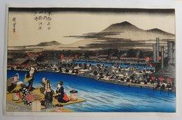 "Washi  :   "" Summer ""    ( Hiroshige ) - Prints & Engravings"