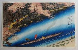 """Washi  :   """" Spring """"    ( Hiroshige ) - Prints & Engravings"""