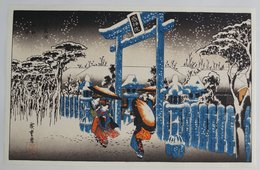 "Washi  :   "" Winter ""    ( Hiroshige ) - Prints & Engravings"