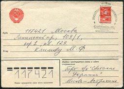"Russia USSR Stationery Cover 1985 Volga River Ship Mail Postmark MOTORSHIP ""Soviet Ukraine"" Schiffspost Bateau à Vapeur"