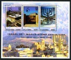 Uganda 1998 ISRAEL 98 3v M/s, Overprins, (Mint NH), Art - Museums - Performance - Theatre - Stamps - Philately -..