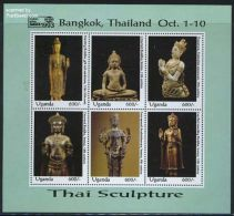 Uganda 1993 BANGKOK 93 6v M/s, (Mint NH), Art - Sculpture  - Stamps - Philately