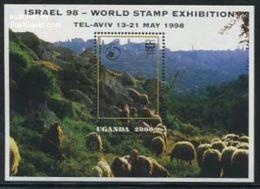 Uganda 1998 ISRAEL 98 S/s, Overprint, (Mint NH), Stamps - Philately - Religion - Judaica