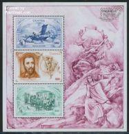Uganda 1997 Pacific 97 3v M/s, (Mint NH), Transport - Ships & Boats - History - Germans - Stamps - Phi..