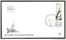 Israel FDC - 1981, Philex Nr. 851,  Mint Condition - FDC