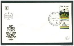Israel FDC - 1984, Philex Nr. 961, Mint Condition - FDC