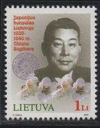 Lithuania. Lituania. Litauen. 2004.  Chiune Sugihara.  MNH**