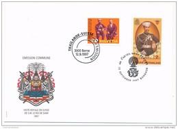 SUISSE -  FDC 1997 - Emission Commune Thailande - Suisse - 2 Enveloppes