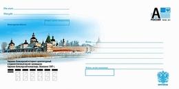 Russia 2017 Postal Stationery Cover Kirillo-Belozersky Monastery Vologda Region