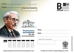 Russia 2017 Postal Stationery Card Peter Baranowski Architect-restorer