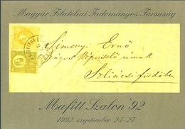 3544 Hungary Prepaid Postcard Post Box Philately Letter Unused - Timbres (représentations)
