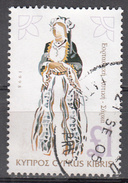 CYPRUS    SCOTT NO. 856   USED      YEAR  1994