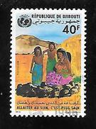 TIMBRE OBLITERE DE DJIBOUTI DE 1994 N° MICHEL 595