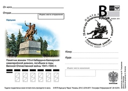 Russia 2016 Postal Stationery Card Sp. Canc. Nalchik Monument To Soldiers Of 115 Kabardino-Balkar Cavalry Division Horse