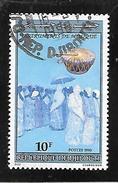 TIMBRE OBLITERE DE DJIBOUTI DE 1993 N° MICHEL 592