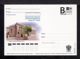 2014. Russia. Card. Rostov Oblast. Taganrog. Central City Public Library Named After A. P. Chekhov - Rusia