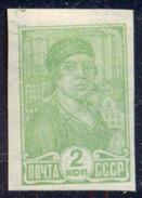 RUSSIA  - WORKER - DIFFEREN T- * / Used  - 1929 - Usati