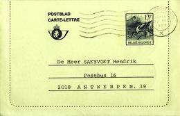 Ganzsache, Faltkarte, Gelaufen Von 1987 ,Erhaltung Siehe Scann - Sonstige