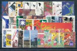 Pays-Bas 1994, Année Complète (-1492), SC, */mh, C:+50e