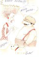 """Lot De 2 Cartes """"les Cartes Postales Du Code Postal""""  Illustrateur : Daniel Crochet - Illustrateurs & Photographes"""