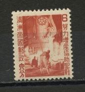 MANDCHOURIE : - DIVERS -  N° Yvert   135** - 1932-45 Mandchourie (Mandchoukouo)