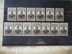 LOT  COLLECTION  COLONIES  FR   TIMBRES  SERIE  EFFIGIE  GENERAL  EBOUE   NEUFS   LUXE** - Colecciones (sin álbumes)
