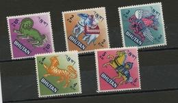 BHOUTAN: MYTOLOGIE -  N° Yvert  160/164 **