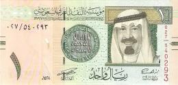 ARABIE SAOUDITE   1 RIYAL   2007   P. 31a   AUNC - Arabie Saoudite