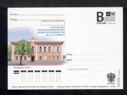 2014. Russia. Card. The Saratov Regional Library For Children And Youth. A. S. Pushkin, Founded In 1919. (the Building) - Rusia