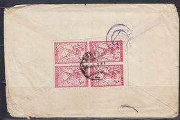 Yugoslavia Kingdom SHS Slovenia Croatia 1920 Verigari (Chain-breakers), Letter - 1919-1929 Koninkrijk Der Serviërs, Kroaten En Slovenen