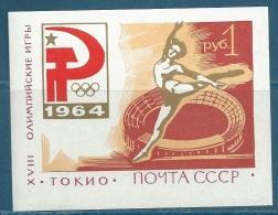 Russie  - Yvert Bloc N°34 ** -   Ln30701 - 1923-1991 USSR