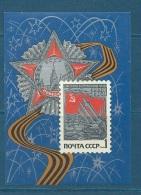 Russie  - Yvert Bloc N°49 ** -   Ln30702 - 1923-1991 USSR