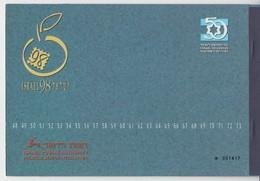 ISRAEL 1998 PRESTIGE BOOKLET TEL AVIV STAMP EXHIBITION  ZION JERUSALEM INDEPENDENCE WAR AVIATION TSAHAL BEN GURION HERZL - Booklets