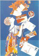 Fédération Des Associations Cartophiles Françaises 1987 Carte De Membre - Collector Fairs & Bourses