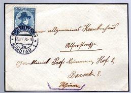 1935 Masaryk 80 Ans Y 294  TTB  Lettre  Avec Cachet Bilingue