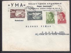 YOUGOSLAVIE - Timbres De P.Aérienne + Solidarité Sur Enveloppe De Béograd Pour Paris - B/TB - - 1945-1992 Repubblica Socialista Federale Di Jugoslavia