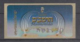 ISRAEL SIMA KLUSSENDORF RAMBAM MAIMONIDES 1.3 SHEKELS - Franking Labels