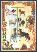 D196 1999 MOCAMBIQUE FAUNA PETS DOGS CAES DO MUNDO 1KB MNH