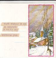 TELEGRAPH, VILLAGE IN WINTER, HAPPY NEW YEAR, TELEGRAMME, 1970, ROMANIA - Télégraphes