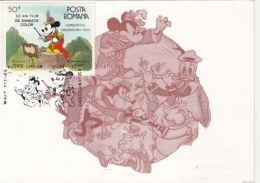 DISNEY CARTOONS CHARACTERS, MICKEY, DONALD, GOOFY, MUSIC BAND, CM, MAXICARD, CARTES MAXIMUM, 1993, ROMANIA - Disney