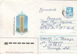 LIGHTHOUSE, MUD'YUGSKIY WHITE SEA LIGHTHOUSE, COVER STATIONERY, ENTIER POSTAL, 1989, RUSSIA - Phares