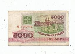 G-I-E , Billet , BELARUS , 1992 , 5000 - Belarus