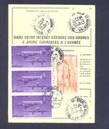 FINISTERE 29 BREST SAINT MARTIN AP ORDRE DE REEXPEDITION - 1961-....