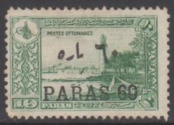 TURQUIE 1921 1 TP Sujets Divers N° 627 Y&T Neuf * Charnière - 1858-1921 Empire Ottoman