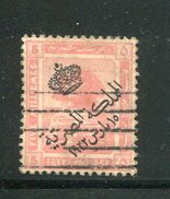 EGYPTE- Y&T N°73- Oblitéré - Used Stamps