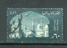 EGYPTE- P.A Y&T N°83- Oblitéré - Poste Aérienne