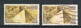 EGYPTE- Y&T N°160- Neuf Sans Charnière ** Et Oblitéré - Poste Aérienne