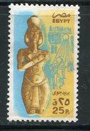 EGYPTE- Y&T N°274- Oblitéré - Poste Aérienne